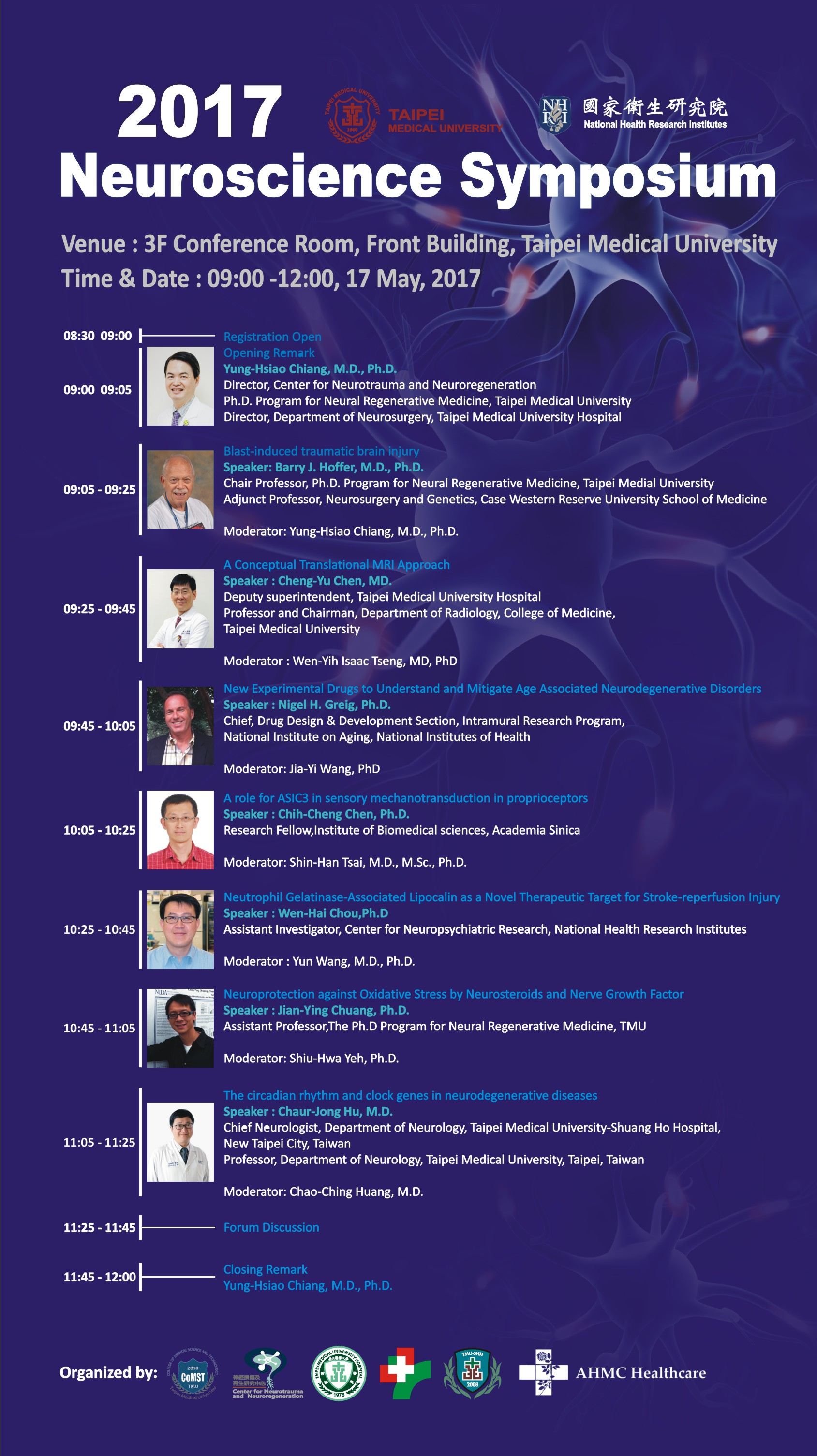2017 Neuroscience Symposium