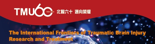 The International Frontiers of Traumatic Brain Injury Sympos