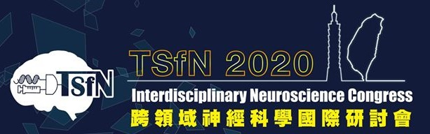 Taiwan Society for Neuroscience (TSfN) meeting